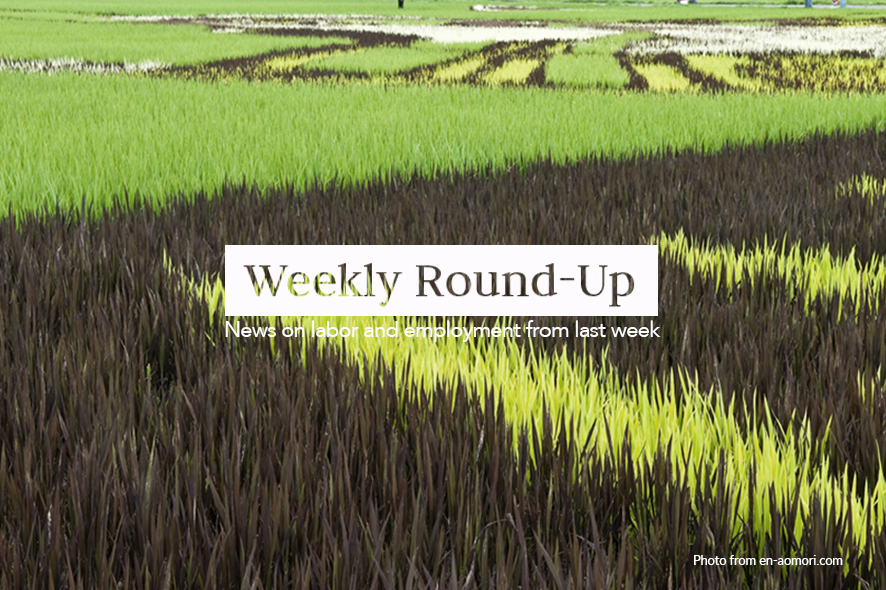 Weekly Round UP-aldub